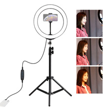 Photography LED Selfie Ring Light 26cm Dimmable Camera Phone Ring Lamp With Stand 110cm Tripods For Makeup Video Live Studio USB photography led selfie ring light 26cm dimmable camera phone ring lamp with tripod bluetooth remote for makeup video live studio