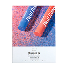 Paper-Pad Oil-Pastel Paul Rubens for Wooden Hot-Press Drawing 30-Sheets PAPER-112LBS/240GSM