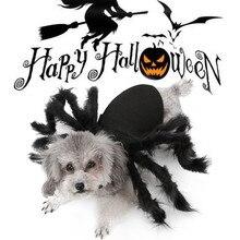 Одежда с принтом крыльев для щенков кошек на Хэллоуин, костюмы для собак, милое платье, нарядное платье, Хэллоуин для домашней собаки, костюм кошки