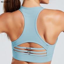 Mouvement musculation Bras antichoc barre transversale gaze Joint fendu mouvement sous-vêtements Yoga servir femme fonds