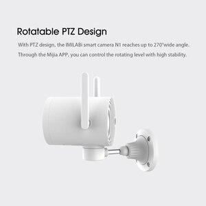 Image 5 - IMILAB N1 PTZ caméra intelligente extérieure WiFi Webcam 270 ° 1080P IP66 Vision nocturne alarme dappel vocal AI détection humanoïde caméra IP