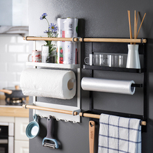 Estante lateral magnético de adsorción para refrigerador soporte de almacenamiento de cocina multifunción montado en la pared, estante organizador de toallas de papel