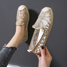 Shiny Sequined Flat Shoes Women Summer Breathable Mesh Women Shoes Slip on Flat Fashion Fisherman Shoes Gold Silver 2020