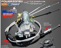 PZ30 30mm karbüratör hızlandırıcı pompası yarış 200Cc 250Cc Keihin için ABM IRBIS TTR 250 gaz kelebeği ile