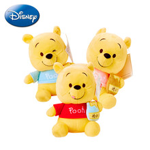 Originele Disney 20/30Cm Honing Pot Winnie De Pooh Bear Knuffel Pluche Pop Zachte Pop Ragdoll Speelgoed kinderen Verjaardagscadeau