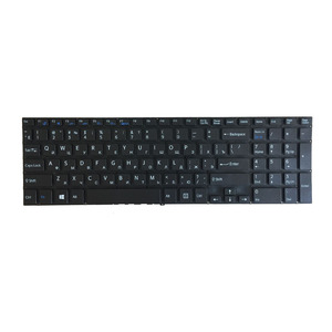 Image 2 - Russian laptop Keyboard for Sony VAIO SVF152C29V SVF153A1QT SVF152 SVF15A100C SVF152100C SVF153 SVF1521Q1RW White/black/silver
