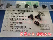 Original novo 100% SC12P-C-Q-TR interruptor de alternância remendo 3pin 2 engrenagem deslizante dial lateral 10*5*3 curto pé