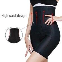 Corrective Underwear Flat Belly Panties Hip-Enhancer Tummy-Control Open-Crotch Seamless