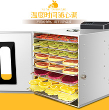 где купить Fruit Dryer Food Household Small Food Fruit and Vegetable Meat Air Dryer Dried Fruit Dehydrator Commercial дешево