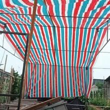 Tarp Sunshade Ground-Sheet Truck Garden Canopy Waterproof Outdoor for Car Cloth Lightweight
