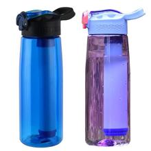 650mL Water Filter Bottle with Integrated Filter Straw Outdoor Sport Purifier Water Filter Cup Survival Drinking Water Bottle цена