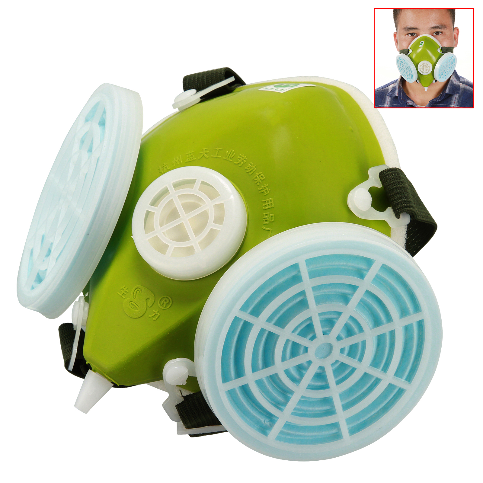 High Grade Spray Respirator Mask Gas Safety Anti-Dust Chemical Paint Spray Mask