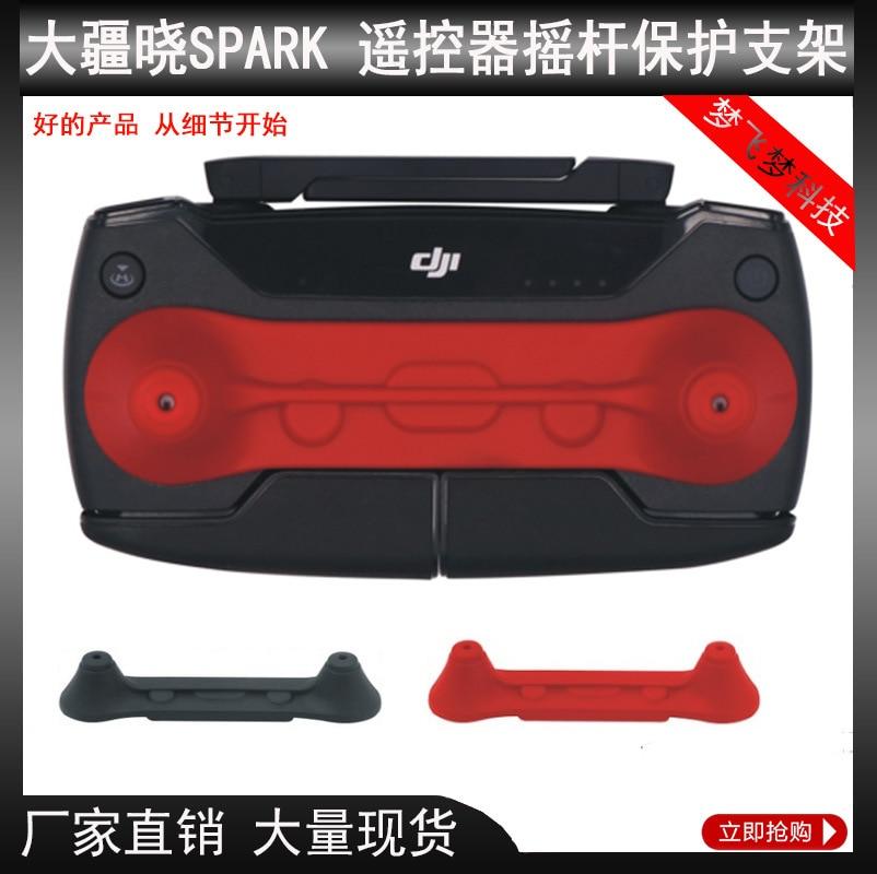 DJI Xiao Spark Remote Control Guard Bar Holder Control Protection Rocker Transportation Protection UAV Accessories