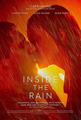 在雨中中字