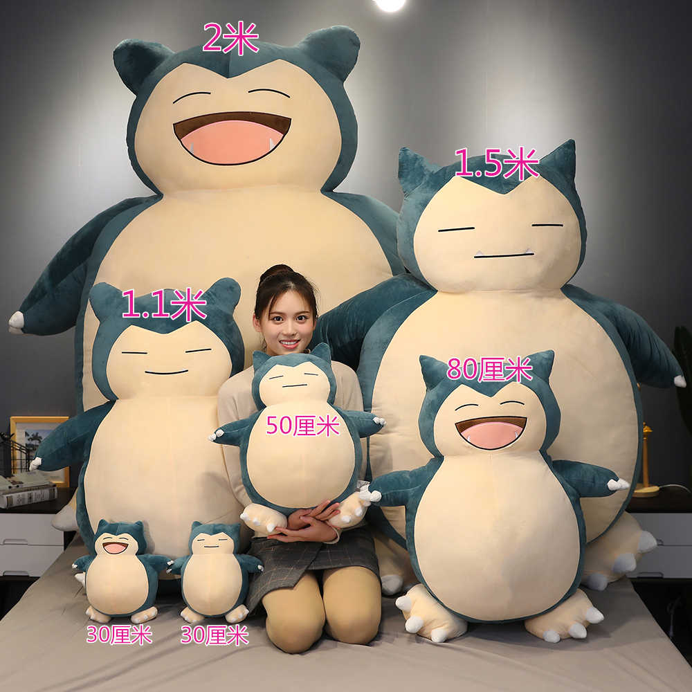 100/150/200cm Giant snorlax plush toy cover anime pocket snorlax plush pillow case Cartoon Japanese Soft pillow case with zipper