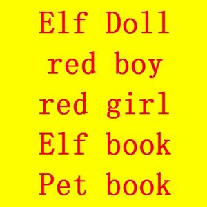 Christmas Elf Doll Gift Toys Elf Book Red Boy Red Girl Mix Coulor Dolls Clothes Toys For Kid Children Toy(China)