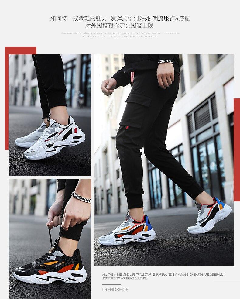 H2c17520aca994698954cbc762440f482k Men's Casual Shoes Winter Sneakers Men Masculino Adulto Autumn Breathable Fashion Snerkers Men Trend Zapatillas Hombre Flat New