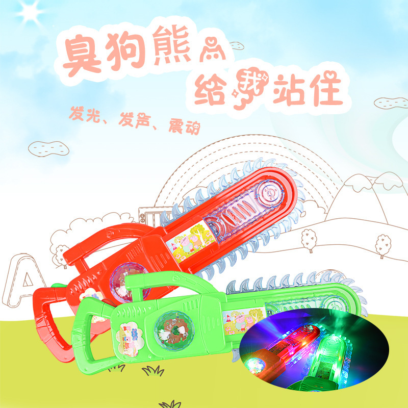 CHILDREN'S Electric Toys Shining Music Vibration Saw Bald Strong Electric Saw Model with Vibration Electric Saw Stall Hot Sellin