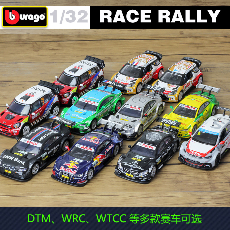 Bburago 1:32 Mercedes AMG WRC Rally Car Model Simulation Alloy Car Model Collect Gifts Toy
