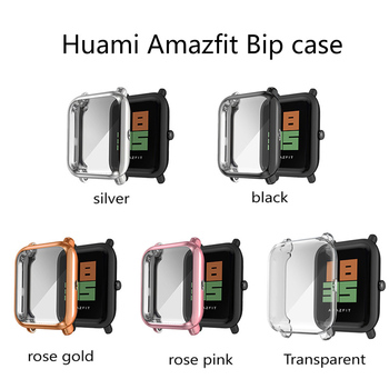 Watch Case For Xiaomi Huami Amazfit Bip Lite Case Cover TPU Silicone Soft Screen Protector For Huami Amazfit Watch Full Coverage