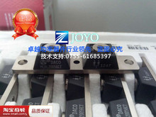 MURL20056CT import DACO fast recovery diode modul-ZYQJ