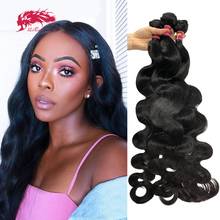 """Body Wave Brazilian Unprocessed Raw Virgin Hair Weaves Bundles Ali Queen Hair Natural Color 6"""" to 34"""" One Donor Human Hair Weft"""