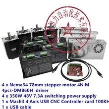 4 축 컨트롤러 키트 4N 샤프트 14mm Nema 34 78mm 스테퍼 모터 드라이버 DM860H + 전력 350W 48V CNC 밀링 키트