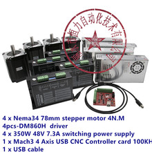 Kit de contrôleur de moteur pas à pas 4N, arbre de 14mm Nema 34, 78mm, DM860H + puissance 350W, 48V, CNC, fraisage