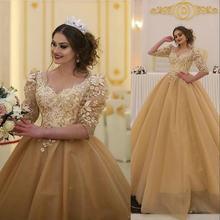 2021 новый сексуальный Золото бальное платье Бальные платья