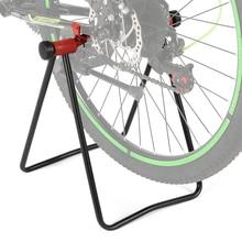 Стойка для хранения велосипедов, складная стойка для ремонта велосипеда, стойка для чистки велосипеда, стойка для велосипеда, стойка для езды на велосипеде