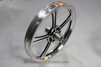 [TB13]14 inch one wheel 14 inch bicycle rear wheel set 14 inch overall wheel 14 inch aluminum alloy one wheel wheel