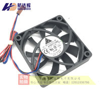 For delta afb0712mc 70*70*15mm 024a cpu cooling fan dc 12v 70mm