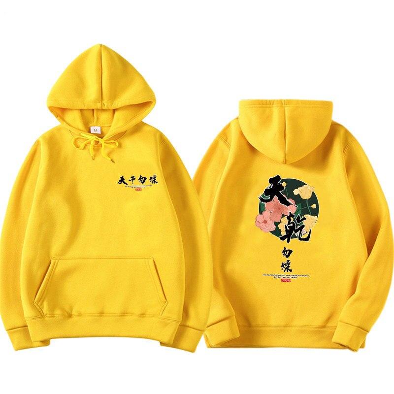 Chinese Characters Printed Fleece Pullover Hoodies Men/Women Casual Hooded Streetwear Sweatshirts Hip Hop Harajuku Male Tops