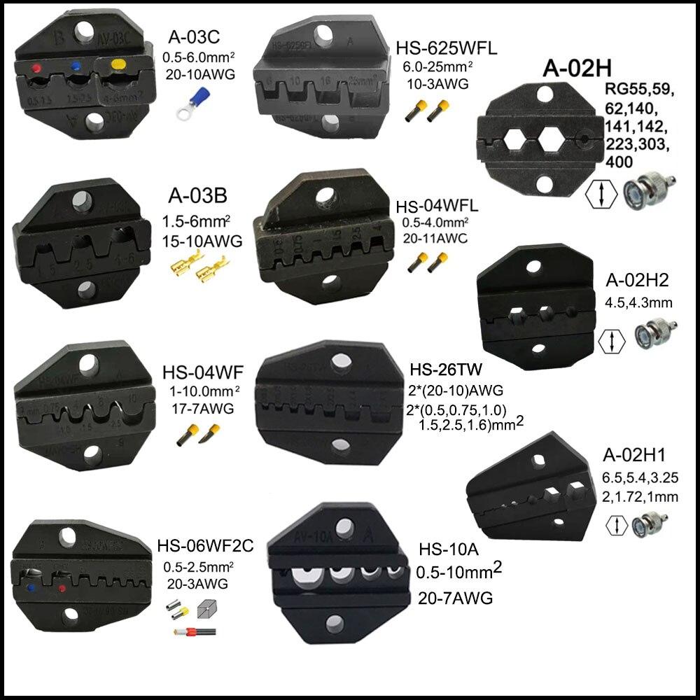 Серия HS 230 мм плоскогубцы челюсти обжимной инструмент HS-101 HS-40J HS-03B HS-03C HS-04WF HS-02H1 HS-02WF2C HS-625WFL HS-06WF2C HS-10A HS-25J
