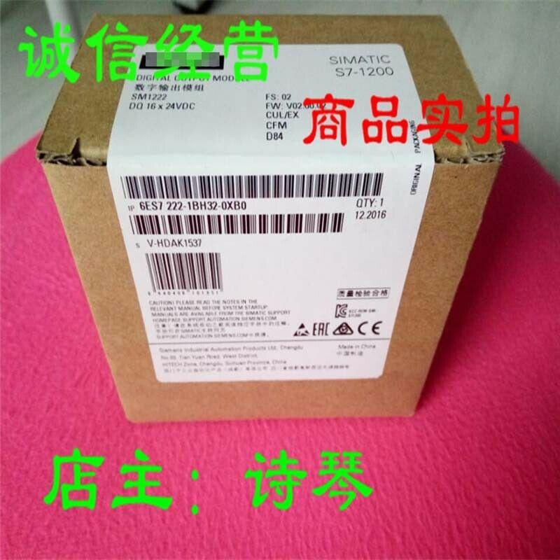 For 6ES7 222-1BH32-0XB0 Module 6ES7222-1BH32-0XB0