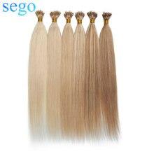 SEGO 16-24 дюйма 1 г/локон 50 шт нано кольцо волос микро бусины волосы для наращивания не Реми человеческие Предварительно Связанные прямые бразильские волосы