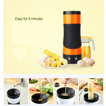 Купить с кэшбэком EU Plug 220V Electric Household DIYElectric Automatic Rising Egg Roll Maker Cooking Tool Egg Cup Omelette Master Sausage Machine