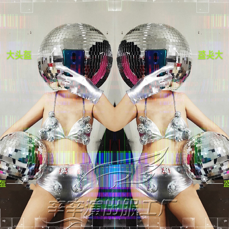 Nightclub Bar Female Singer Stage Dance Outfits Metal Mirror Reflective Large Helmet Bikini Suit Women'S Performance Set DWY2893