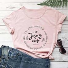 Aucune Arme Forgée Contre Moi 100% Coton Femmes T-shirt femmes D'été Chrétien Chemises Foi Manches Courtes Haut Tee Jésus T-shirt