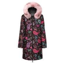 Womens Winter Print Long Down Cotton Hooded Coat Quilted Jacket Outwear Fleece Jacket Winter Female Hooded Warm Parkas 9.26