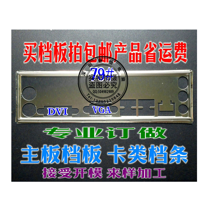 Io i/o escudo placa traseira backplates blende suporte para onda a78gld3 ver 5.00