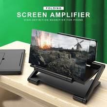 Draagbare Mobiele Telefoon Screen Vergrootglas 3D Video Amplifying Vouwen Scherm Versterker Expander Telefoon Beugel Houder