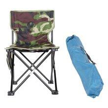 Камуфляжное складное кресло для отдыха спиннинговое портативное