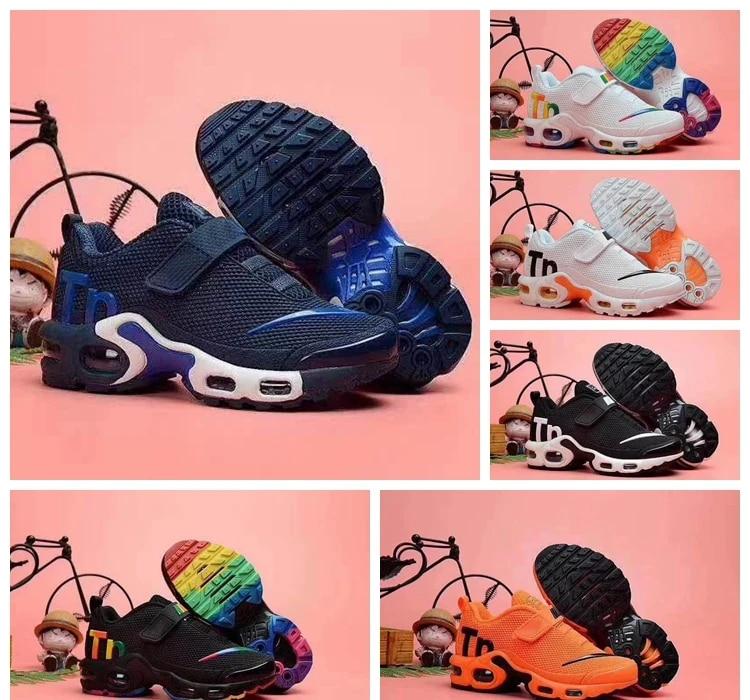 2020 enfant en bas âge enfants air mercure TN respirant tn Plus arc-en-ciel maille course baskets max enfants pour enfants chaussures de sport ...