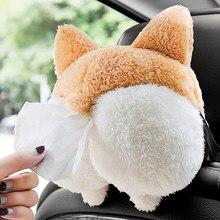 Caja de pañuelos creativa de Corgi Ass para asiento de coche, caja de servilletas de papel con dibujos animados, bonitos animales