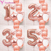 13pcs Rose Gold Number Foil Latex Balloon Birthday Party Decorations Kids Baby Boy Girl 1 2 3 4 5 6 7 8 9 Years Old 1st Birthday