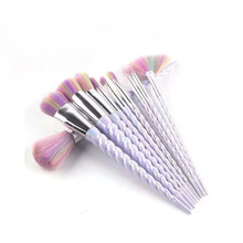 2019 New 10 Unicorn Cosmetic Brushes Set Spiral Handle Conical Cosmetic Cosmetic Tools