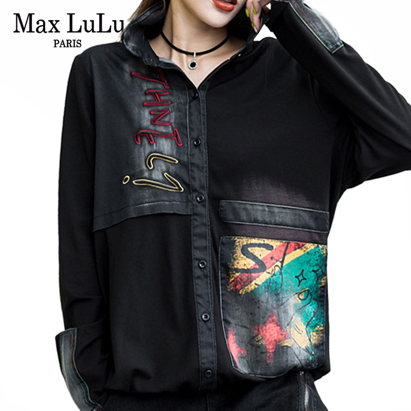 Max LuLu Luxe Marque Coréenne Streetwear Mode Dames Punk Denim Chemises 3d Imprimé Femmes hauts et chemisiers jeans décontractés Vêtements