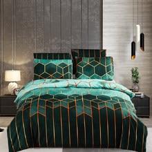 幾何金箔布団カバーセット北欧240 × 220キングサイズ寝具セットダブルクイーンチェック柄キルトは枕 (なしベッドシート)