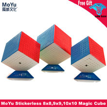 MoYu MeiLong Magic Cube stickerless 5x5 6x6 7x7 8x8 9x9 10x10 11x11 12x12 Professional Speed cube Puzzle Toys Gift